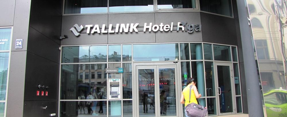 NAPAROME.RU / Tallink Hotel Riga. Современный отель