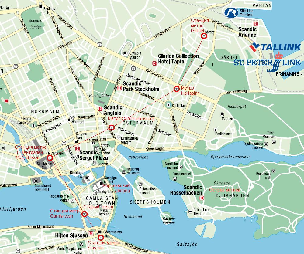 Карта Стокгольма с обозначентем портов Tallink, Silja Line, St. Peter Line
