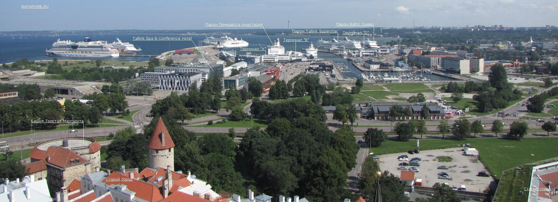 NAPAROME.RU / Таллиннский порт. Терминалы A. B, D. Паромы Принцесса Анастасия, Tallink Superfast, Baltic Queen.  Фото из Старого города
