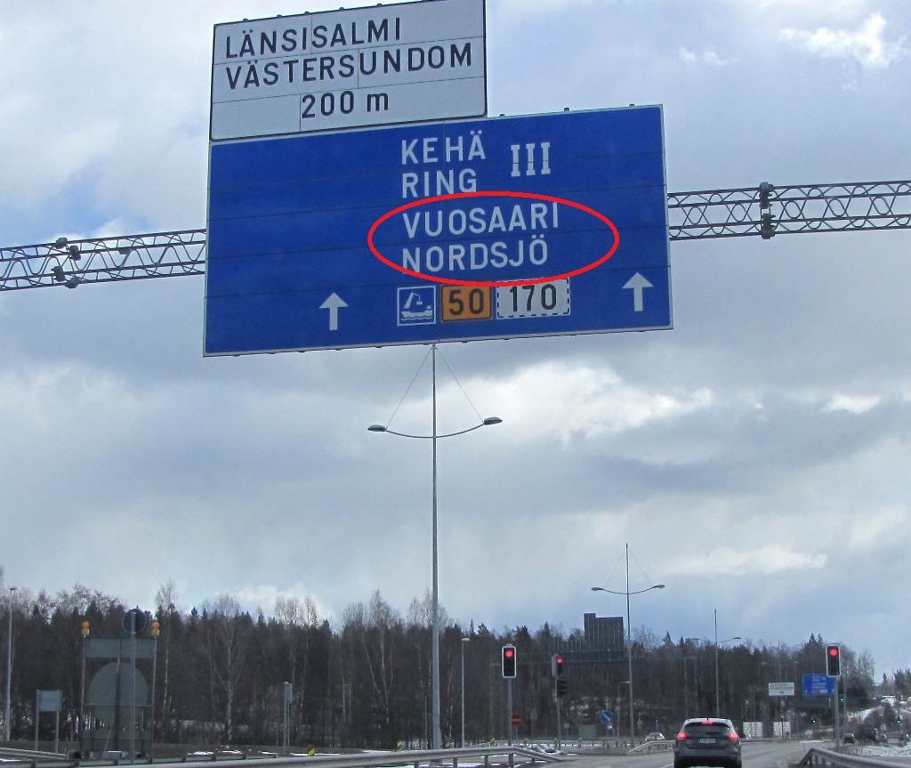 NAPAROME.RU / Дорога в порт Вуосаари. Паромы Финнлайнс.  Finnlines / Vuosaari