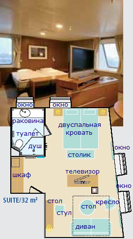 NAPAROME.RU / Четырехместная каюта Junior Suite JS4 Паром Стар-класса.Каюта Джуниор Сьют. Паромная компания Финнлайнс