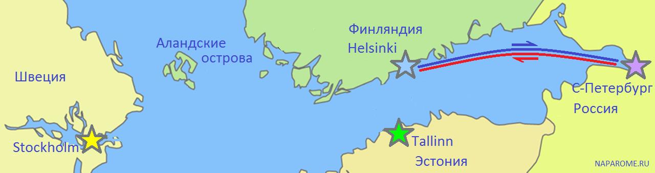Цены на Паром Princess Anastasia. Линия Санкт-Петербург-Хельсинки. www.naparome.ru