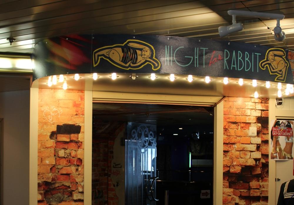 NAPAROME.RU / Ночной Кролик-бар. Night Rabbit Bar. Паром Принцесса Анастасия St. Peter Line