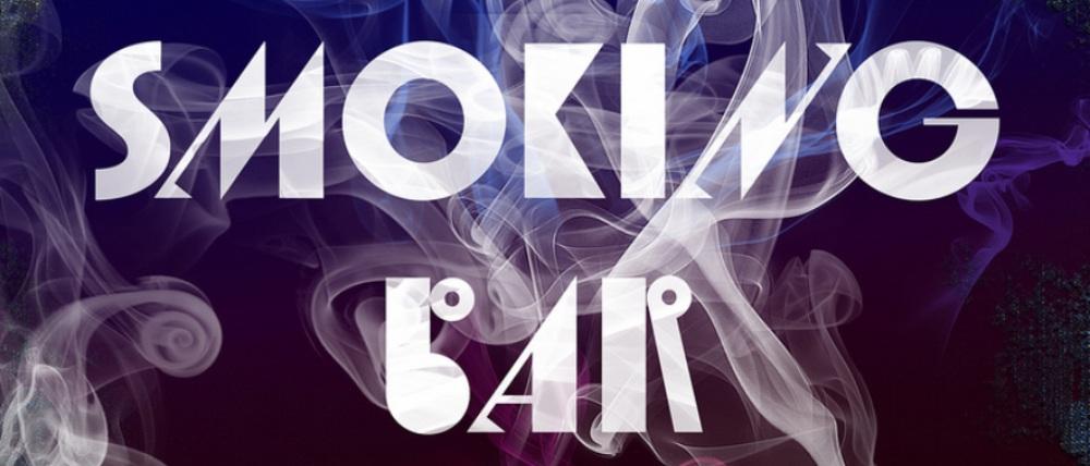 Smoking Bar на пароме Принцесса Анастасия. (Проход через Night Rabbit Bar)