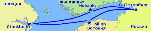 NAPAROME.RU / Паромная линия Санкт-Петербург-Стокгольм. Цены на билеты. Паром Принцесса Анастасия