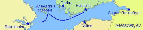 NAPAROME.RU / Паромная линия Helsinki-Marienhamn-Stockholm