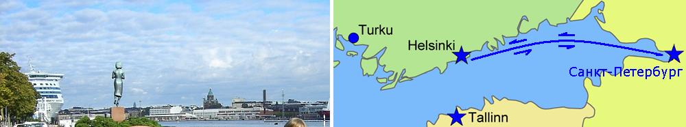 NAPAROME.RU / Паром Princess Maria компании St. Peter Line на линии Санкт-Петербург-Хельсинки