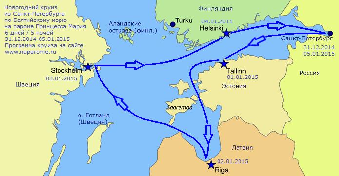 Санкт петербург таллинн по морю