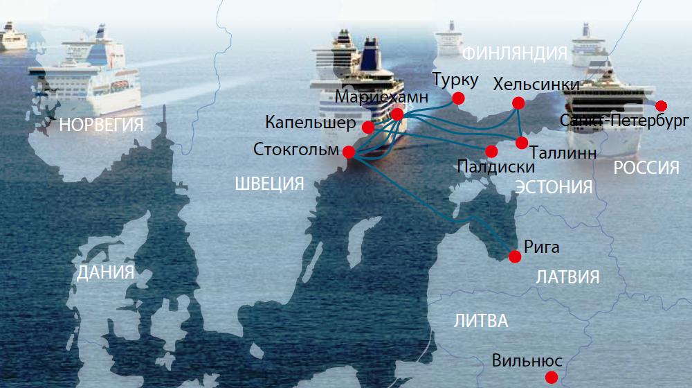 Маршруты паромной компании Tallink Silja