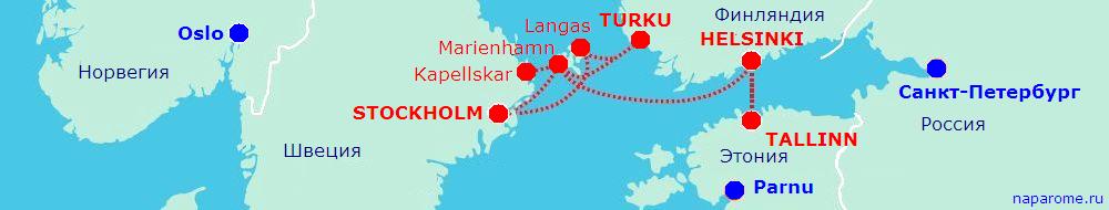NAPAROME.RU / Маршруты Викинг лайн  Viking Line
