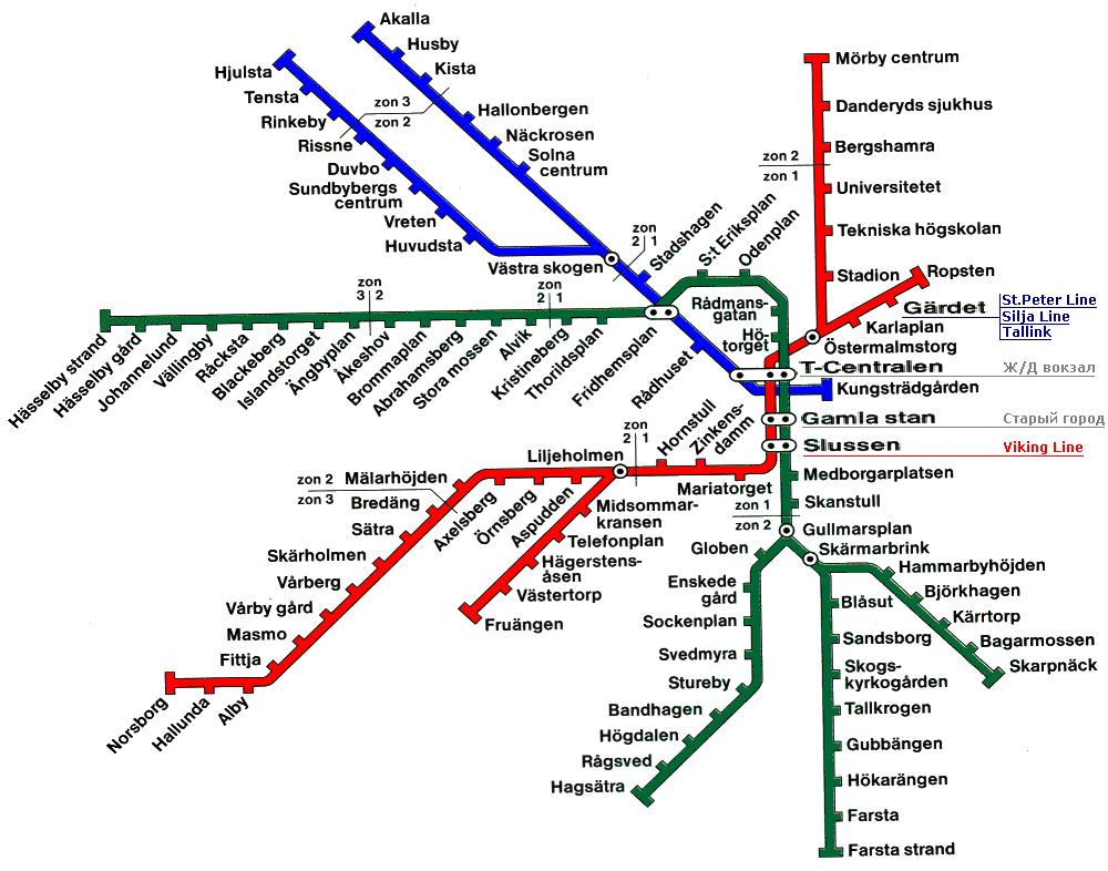 NAPAROME.RU  Карта метро Стокгольма с обозначением портов St Peter Line, Silja Line, Tallink, Viking Line