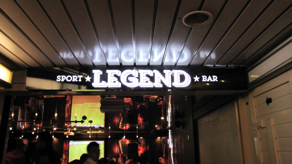 NAPAROME.RU Паром Принцесса Анастасия SPORT BAR LEGEND   Спорт-бар на 7 палубе паромаПринцесса Анастасия MOBY SPL