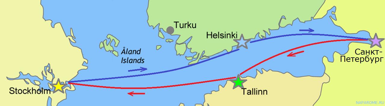 Круиз «4 Балтийские столицы» Санкт-Петербург-Таллинн-Стокгольм-Хельсинки-Санкт-Петербург