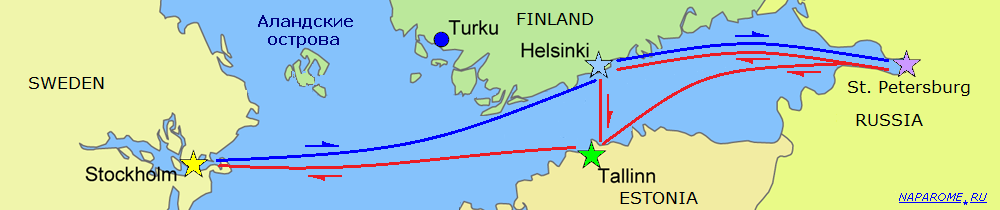 Route: Saint-Petersburg (Russia) - Helsinki(Finland)& Saint-Petersburg (Russia) - Helsinki(Finland) - Tallinn(Estonia) - Stockholm(Sweden) - Helsinki(Finland) - Saint-Petersburg (Russia)