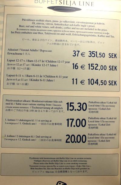 NAPAROME.RU / Шведский стол на паромах Tallink Silja Line. Новая концепция