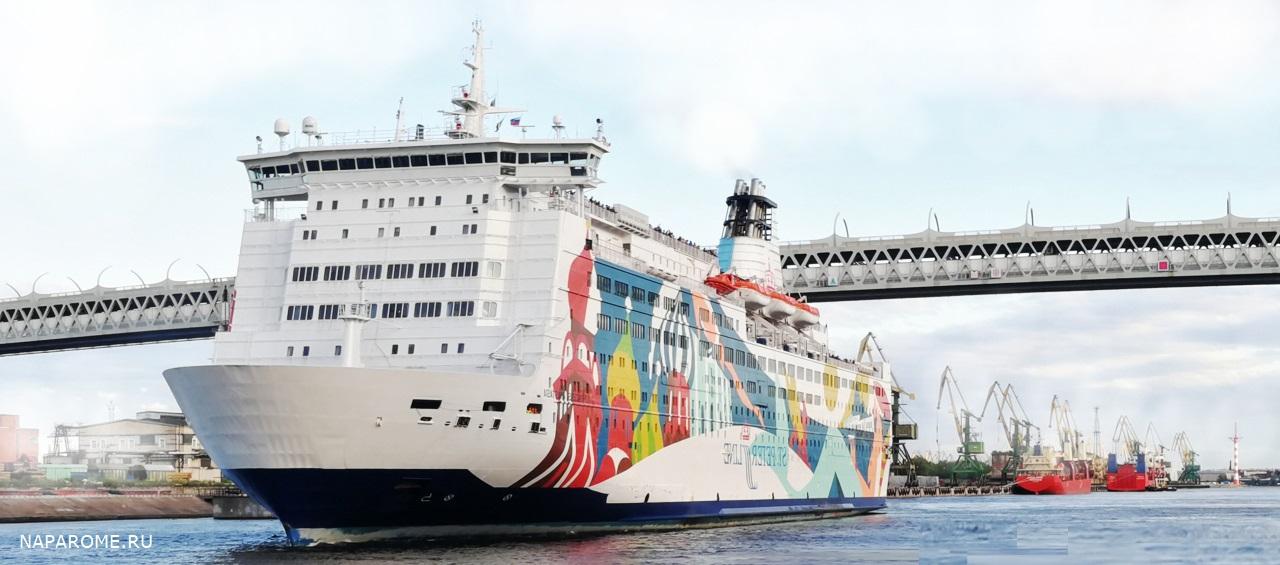 ВНИМАНИЕ! 11 и 13 июля 2019 года постановка парома Princess Anastasia будет осуществляться в порт ОАО «Пассажирский Порт Санкт-Петербург «Морской фасад», терминал №3.