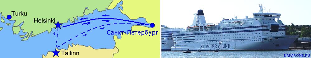 NAPAROME.RU / Санкт-Петербург – Хельсинки – Таллин – Санкт-Петербург. Маршрут Три Балтийские Столицы.