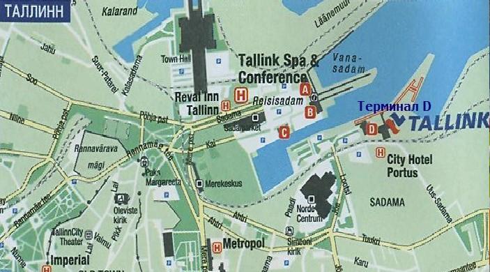 Terminal D, Tallinn.